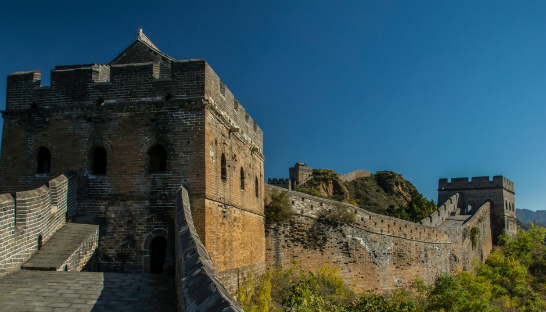 The Great Wall of China on a sunny day